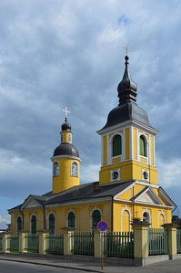 Saint Catherine's Estonian Apostolic Orthodox Church in Võru.
