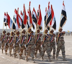 Members of Iraqi Army 3rd Brigade, 14th Division march during their graduation ceremony 13 Feb 2008. 5 weeks after graduation, the brigade took part in Operation Knight's Assault.