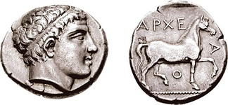 A Macedonian didrachm minted during the reign of Archelaus I of Macedon (r. 413–399 BC)