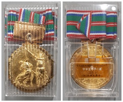 Official gold medal at the 60th Okayama International Sports Meeting in 2005. It emphasizes that modernism cannot escape the traditional. The soul of the warrior code (bushido) is still relevant today and cannot be forgotten.