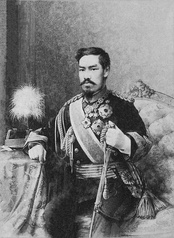 Emperor Meiji, the 122nd emperor of Japan