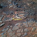 """Esperance"" rock on Mars – viewed by the Opportunity Rover (February 23, 2013)."