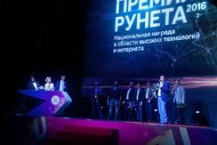 Представитель системы «Платон» получает Премию Рунета-2016