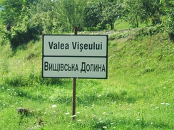 Sign in both Ukrainian and Romanian languages in the village of Valea Vișeului (Vyshivska Dolyna), Bistra commune, in Romania