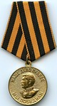 Medal «For Victory over Germany in the Great Patriotic War 1941-1945»