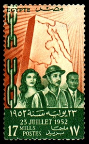 A 1952 stamp marking the revolution.