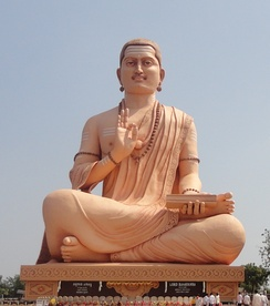 Basava, the influential leader of Lingayatism[web 11]