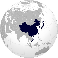 China, Korea, Japan and Vietnam are culturally East Asian