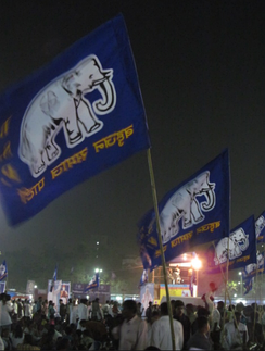 Bahujan Samaj Party (BSP) was formed to represent Scheduled Castes, Scheduled Tribes,  and Other Backward Castes.