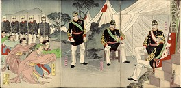 Chinese generals in Pyongyang surrender to Imperial Japanese soldiers during the Sino-Japanese War, October 1894, as depicted in Japanese ukiyo-e.