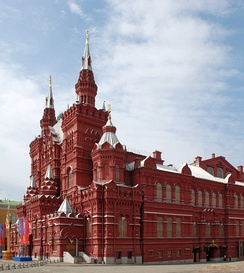 The State Historical Museum in Moscow.