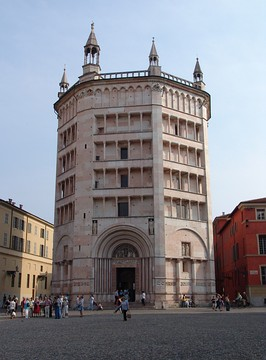 The Baptistery of Parma Cathedral