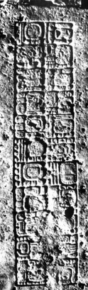 A monumental inscription in Maya hieroglyphics from the site of Naranjo, relating to the reign of king Itzamnaaj K'awil