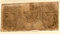 The Lusignan coat of arms on the foundation inscription of the Cathedral of Saint John in Nicosia, Cyprus