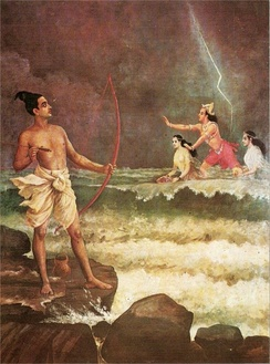 Varuna himself arose from the depth of the ocean and begged Rama for forgiveness.