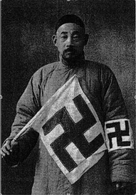 A member of the Red Swastika, c.1937