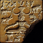 The Pashupati seal, showing a seated and possibly tricephalic figure, surrounded by animals.