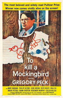 To Kill a Mockingbird (1963 US theatrical poster).jpg