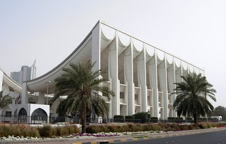 The Kuwait National Assembly Building