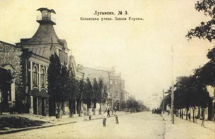 Казанская улица (К.Маркса) Городская управа (теперь музей города), Азовско-Донской Банк. Замыкает перспективу Казанская церковь