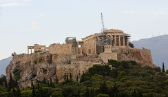 View east toward the Acropolis under construction during summer 2014.