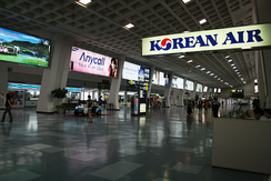 Domestic Terminal, Gimpo Airport – Departure