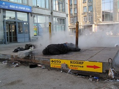 Homeless people sleeping outside in Yekaterinburg.