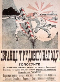 "Propaganda poster from the 1939 Soviet invasion of Poland. The Ukrainian text reads: ""Let's forever eliminate the border between Western and Soviet Ukraine. Long Live the Ukrainian Soviet Socialist Republic!"""