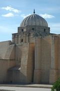 Dome of the mihrab (ninth century) in the Great Mosque of Kairouan, Tunisia