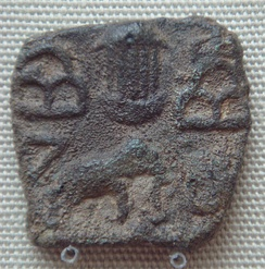 Pandya coin with temple between hills and elephant (Sri Lanka -1st century CE) (British Museum).