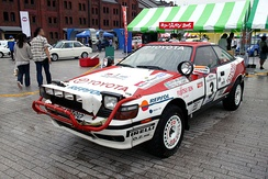 Toyota Celica GT-Four ST165 Group A in Safari Rally trim