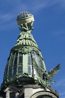 Купол здания