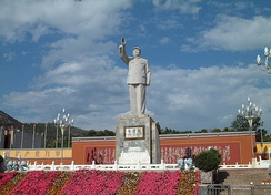 Statue of Mao Zedong in Lijiang