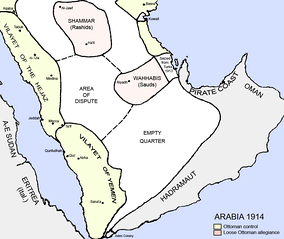 The Arabian Peninsula in 1914.