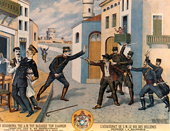 Assassination of George I of Greece by Alexandros Schinas in 1913 as depicted in a contemporary lithograph