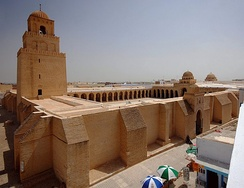 Great Mosque of Kairouan, Tunisia, founded 670 CE