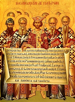An icon depicting Constantine I, accompanied by the bishops of the First Council of Nicaea (325), holding the Niceno–Constantinopolitan Creed of 381.