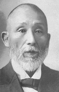 Hirase Sakugorō (1856–1925) was a botanist, who won the Imperial Prize in 1912.