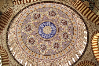 The interior side view of the main dome of Selimiye Mosque in Edirne, Turkey built in the Ottoman style