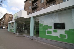 A Ucom store in Yerevan