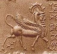 Picture of an Iranian Elamite Gopat on a seal, currently in the National Museum of Iran.
