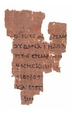 The Rylands Papyrus the oldest known New Testament fragment, dated from its handwriting to about 125.
