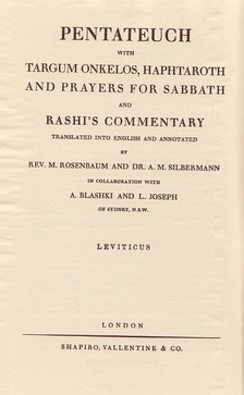 Title page of an English translation of Rashi's Commentary on the Pentateuch.