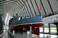The gunboat Zhongshan
