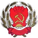 Герб Татарской АССР (1937—1978 гг.)
