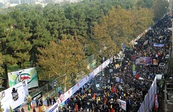The November 2015 protest in Tehran.
