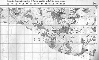 "Published by the Survey of Nepal, this is Map 50 of the 57 map set at 1:50,000 scale ""attached to the main text on the First Joint Inspection Survey, 1979–80, Nepal-China border."" At the top centre, a boundary line, identified as separating ""China"" and ""Nepal"", passes through the summit contour. The boundary here and for much of the China–Nepal border follows the main Himalayan watershed divide."