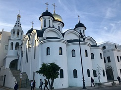Russian Orthodox Cathedral Our Lady of Kazan
