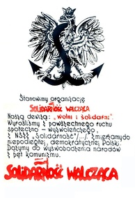Fighting Solidarity logo