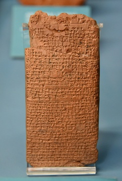 Medical recipe concerning poisoning. Terracotta tablet, from Nippur, Iraq, 18th century BC. Ancient Orient Museum, Istanbul